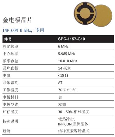 spc-1157-1.png